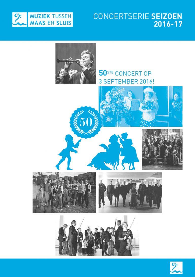 Brochure-16-17-FINAL